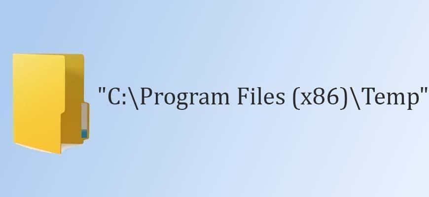 Путь к файлу