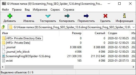открыть файл dmg на windows 10 в 7zip