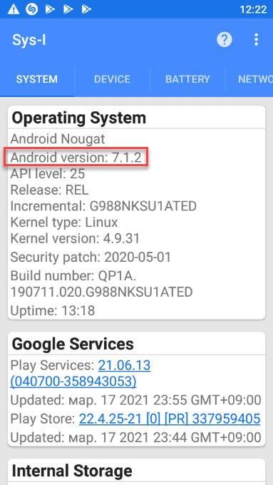 как узнать версию android при помощи Sys-I