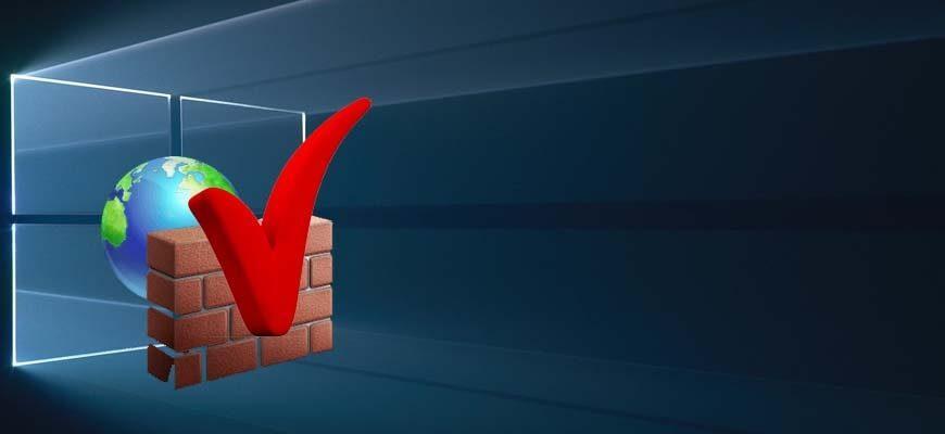 как добавить в исключения брандмауэра windows 10