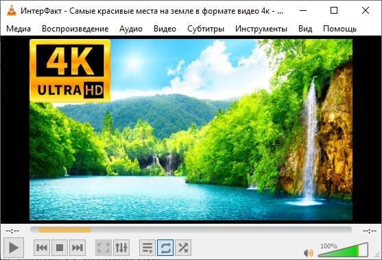Поиск сетевого видео файла в vlc