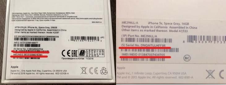Серийные номера и имей на коробках от смартфонов