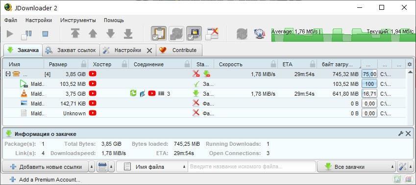 Сохранение видеофайлов и аудио через JDownloader 2