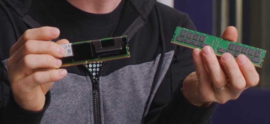 Что такое серверная оперативная память