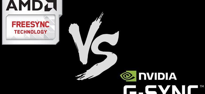 Технологии G-Sync и FreeSync